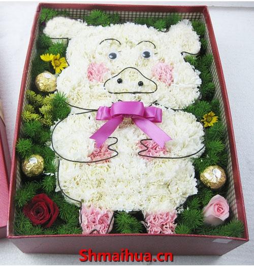 """猪猪生肖鲜花礼盒"""""""