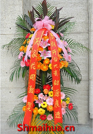一帆风顺-红掌,香水百合,泰国兰花,太阳花,绿叶衬托,1.8米花篮包裹粉纱,精美插制.
