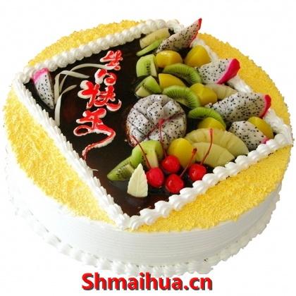 """生日蛋糕A"""""""
