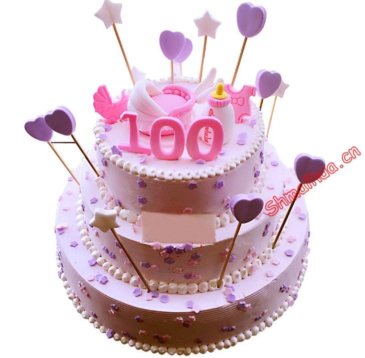"""我100天啦百日宴蛋糕"""""""