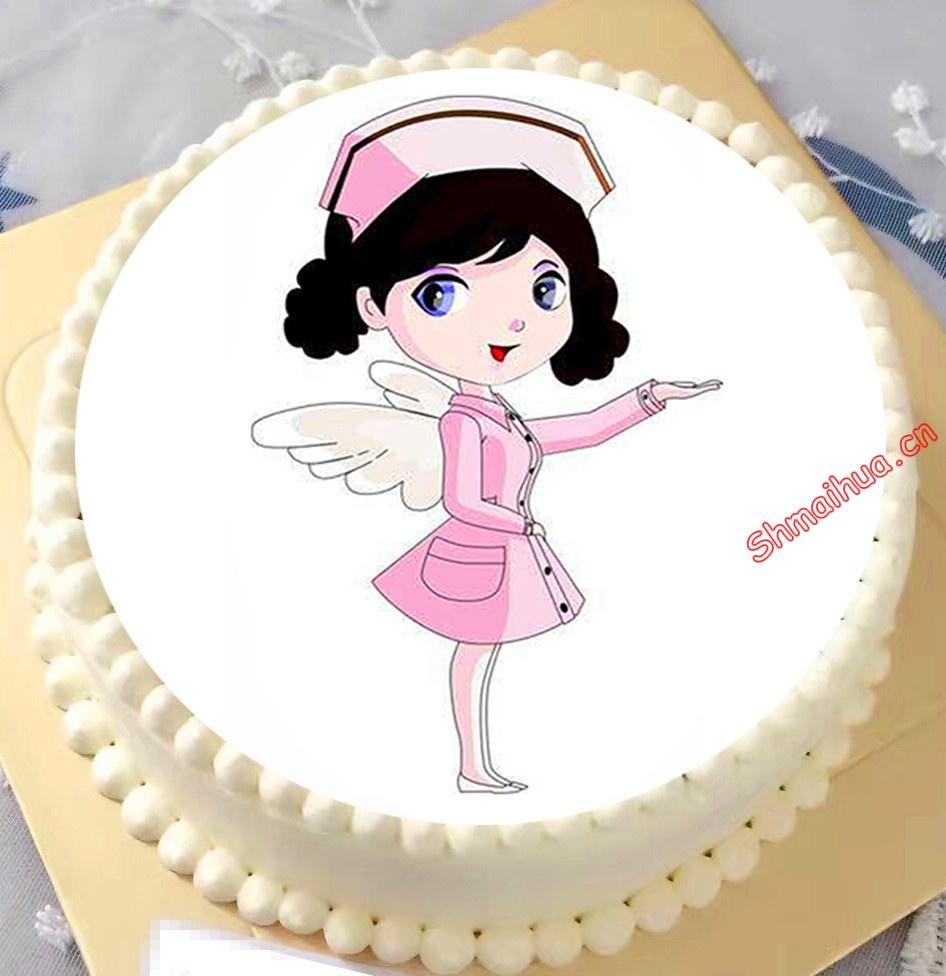 护士节快乐蛋糕