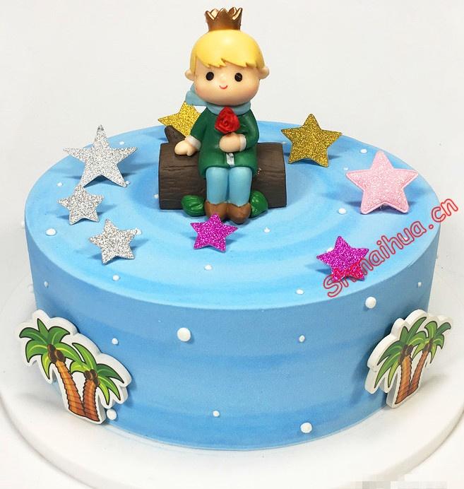 小王子生日快乐