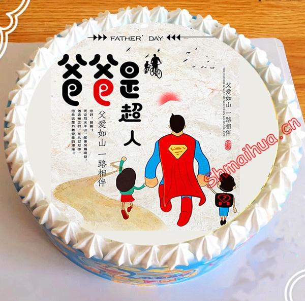 """爸爸是超人"""""""