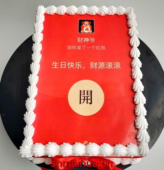 """创意红包蛋糕"""""""