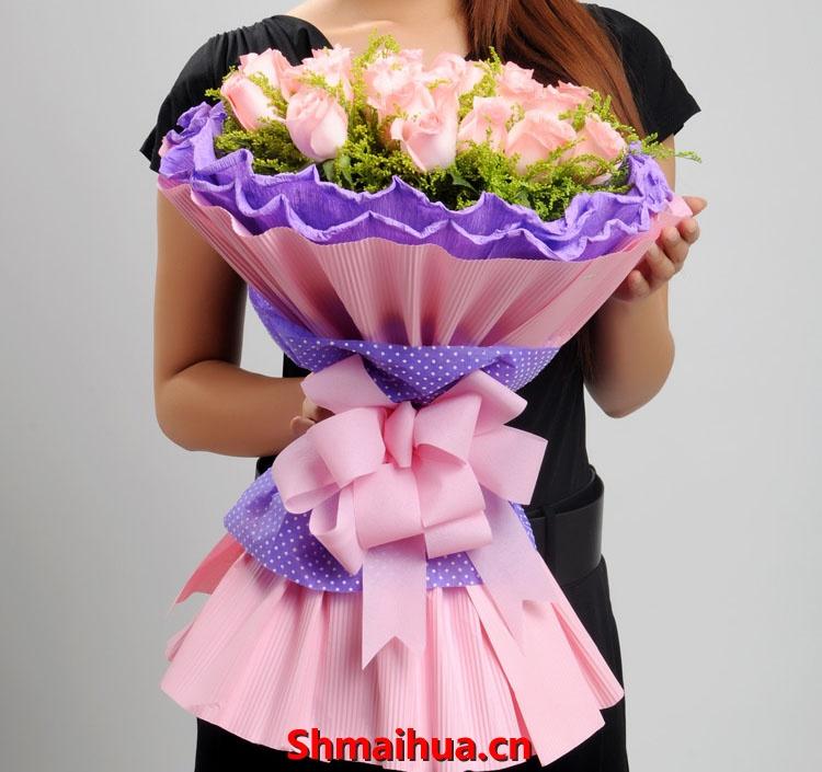 粉色的浪漫